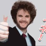 【お忍び体験】錦糸町メンズエステ ボディライン:錦糸町はやっぱりハード!店舗型の奇跡( *´∀`)w