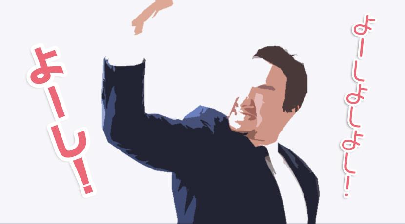 【お忍び体験】秋葉原メンズエステ アロマジュラク:安定感抜群のお店!