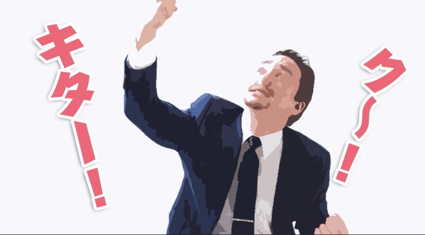 【お忍び体験】大久保メンズエステ プログレス:SKBのエンターテイメント!