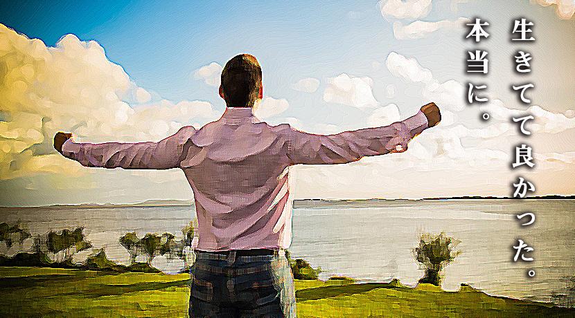 【お忍び体験】北千住メンズエステ〜アロマラグーン:経験2か月で驚異のガッツリSKB!!