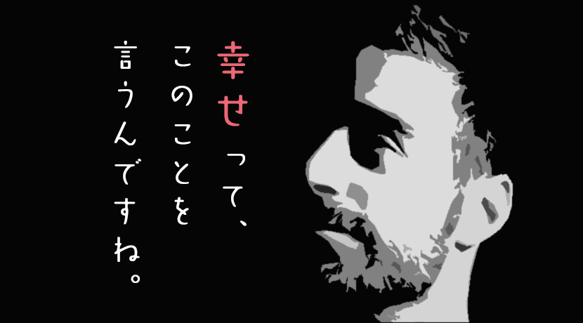 【お忍び体験】新宿メンズエステ キセキ:スゴすぎ!若くて可愛い子がガッツリ特濃でマジ天国w!!