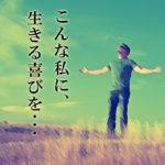 【お忍び体験】錦糸町メンズエステ マリーズ:鼠蹊部がっちり超優良サービスで再訪問確定♪