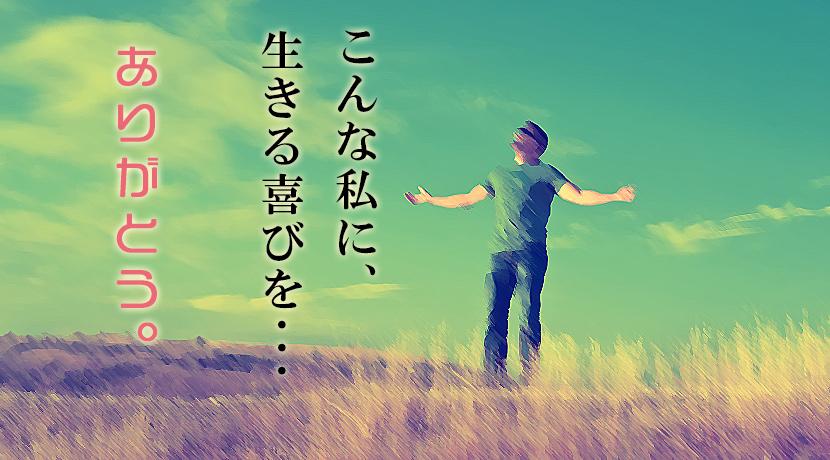 【お忍び体験】上野メンズエステ~癒しの空間Annex:大人の色気タップリのしっかりキワキワ鼠径部で悶絶。