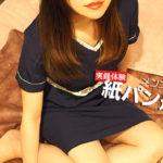 【新宿御苑前】ファーストを体験~三上みかさん