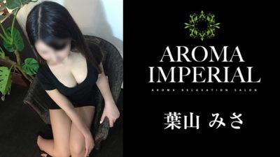 【神田】アロマインペリアルを体験~葉山みささん