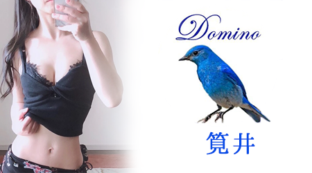 【自由が丘】ドミノを体験~筧井さん