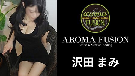 【上野御徒町】アロマフュージョンを体験~沢田まみさん