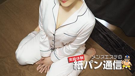 【吉祥寺】ラグジュアリーサロンアースを体験~板野すみれさん