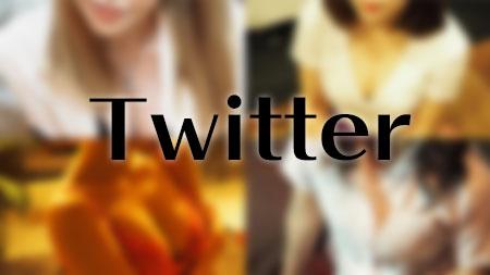 【特集】Twitterがアツいおすすめのメンズエステ店!part5