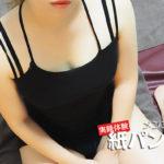 【西新宿】オーダースパを体験:さつきさん