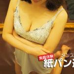 【西東京】Legend(レジェンド)ひばりヶ丘を体験~藤井あんなさん