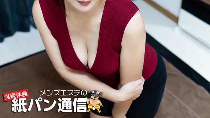 【西船橋メンズエステ】1LDK secret roomを体験~真里さん:おっとり美女に距離感0に迫られ…ゾクゾクSKBで悶絶おっふ!
