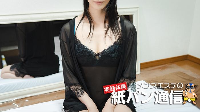 【田町メンズエステ】ダリアを体験~高木いづみさん:極上美女が0距離でガッツリSKB!