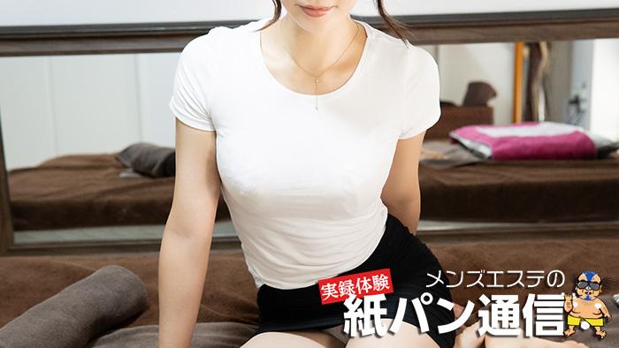 【錦糸町】Aroma Tatta(アロマ タッタ)を体験~宮崎なつなさん:美女のSっけたっぷりな絶品テクニック!